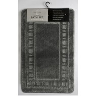 Catherine Lansfield Grey Bath & Pedestal Mat Twin Pack